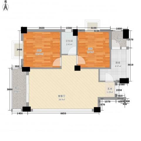 远洋・滨海国际2室1厅1卫1厨79.00㎡户型图