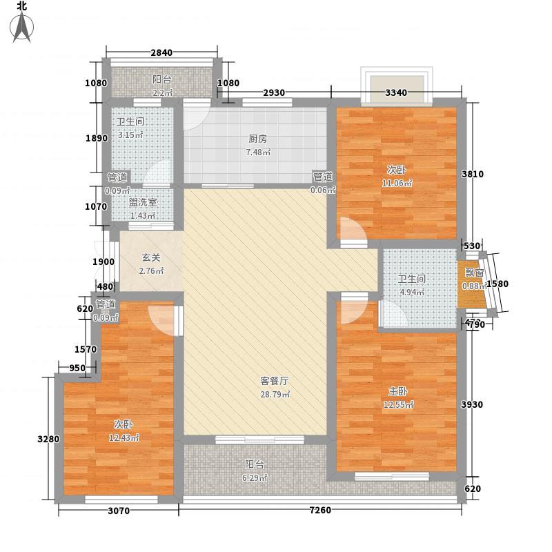 悉尼阳光132.00㎡悉尼阳光户型图3室2厅2卫1厨户型10室