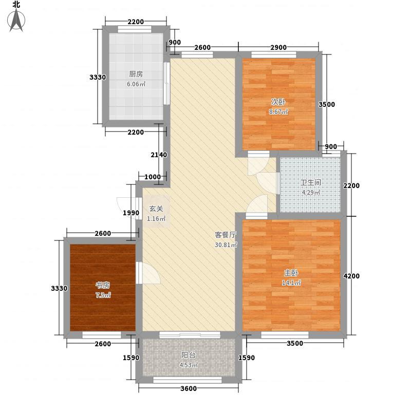 海通・西苑丽景117.50㎡G5户型3室2厅1卫1厨