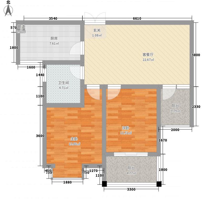 丽都美景8.60㎡B户型2室2厅1卫1厨