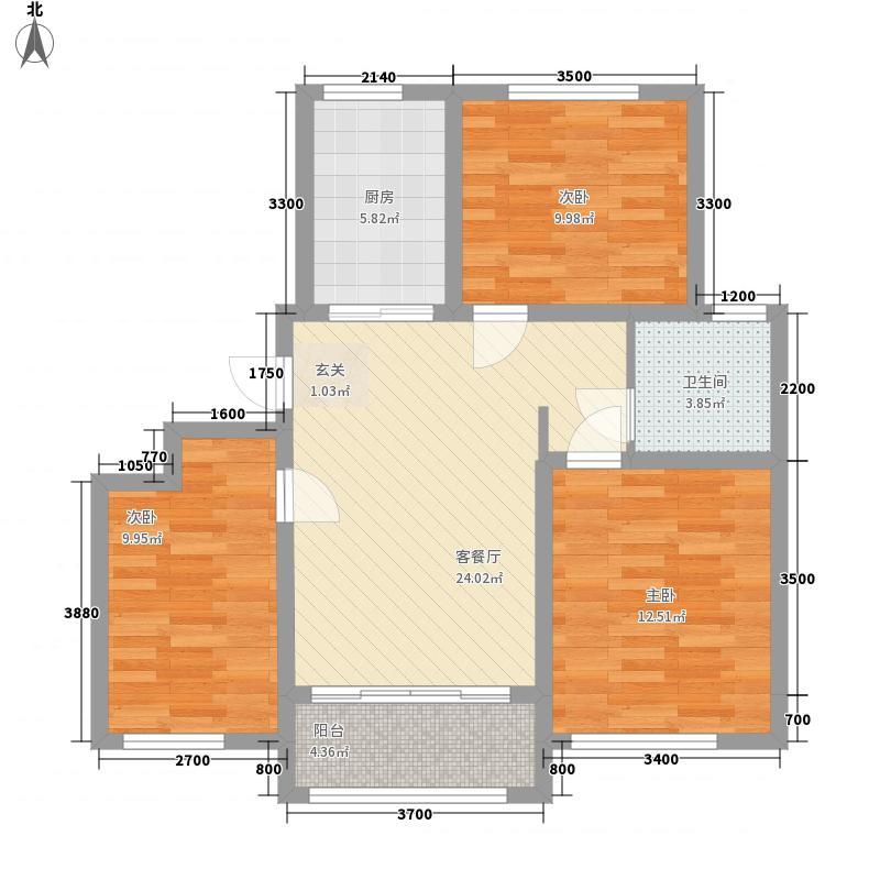 海通・西苑丽景15.00㎡G3户型3室2厅1卫1厨