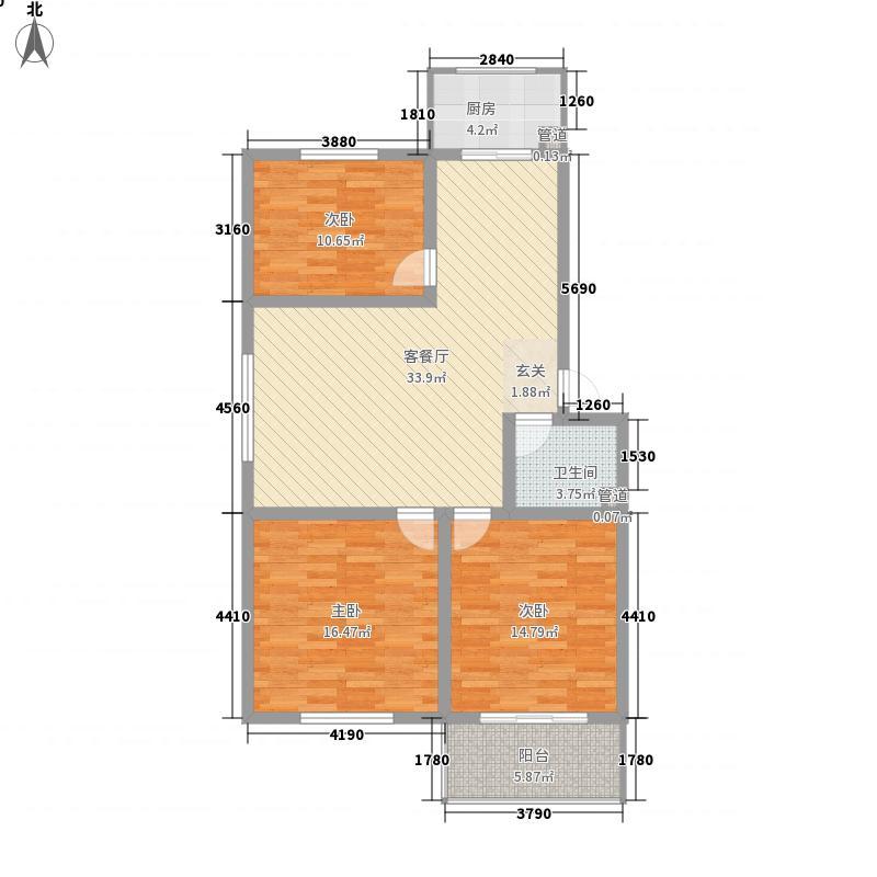 丞苑小区13.00㎡C户型3室2厅1卫1厨
