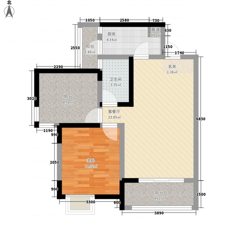 佳兆业广场76.52㎡两居室B户型2室2厅1卫1厨