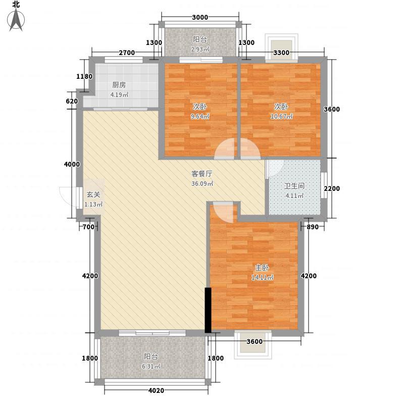 兆丰花苑118.86㎡7#楼B户型3室2厅1卫1厨