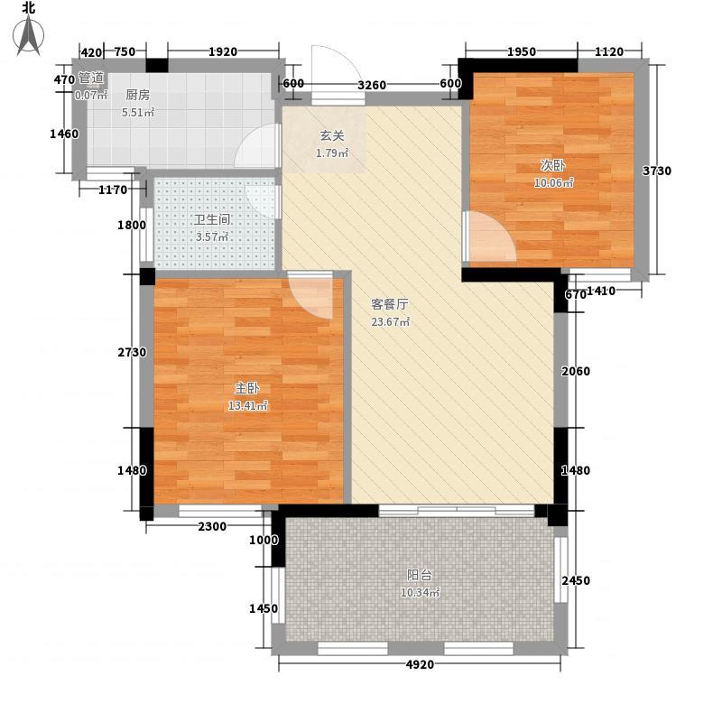 正东中央公馆3.80㎡L户型2室2厅1卫1厨