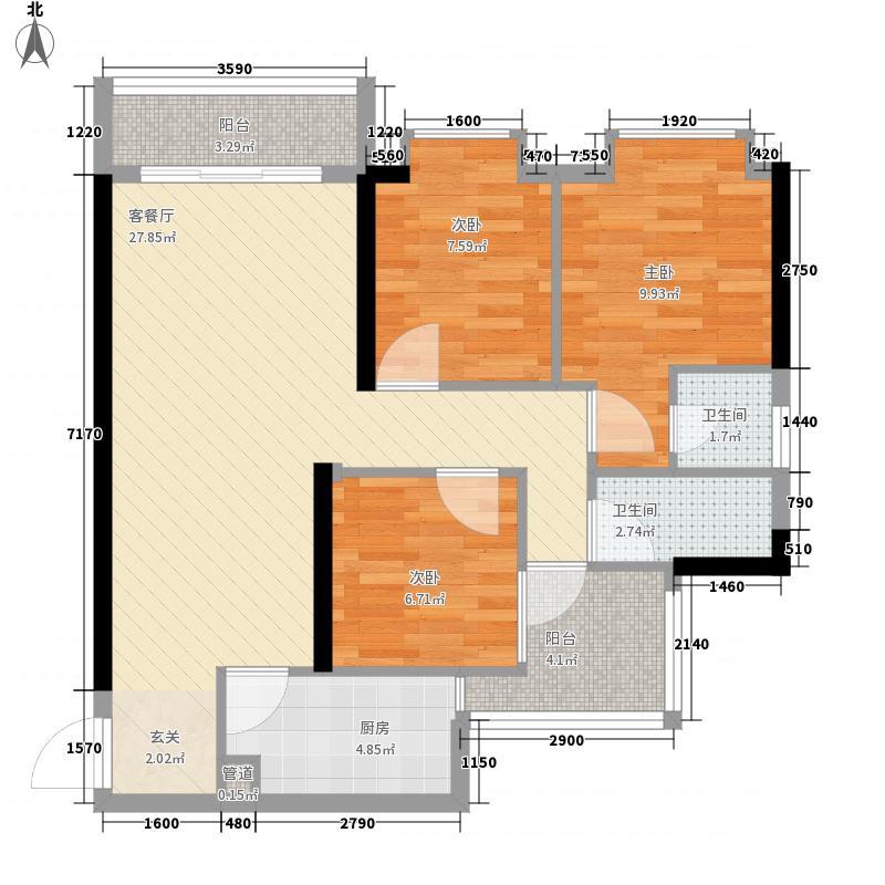 康盛南苑8.20㎡C2户型3室2厅2卫1厨
