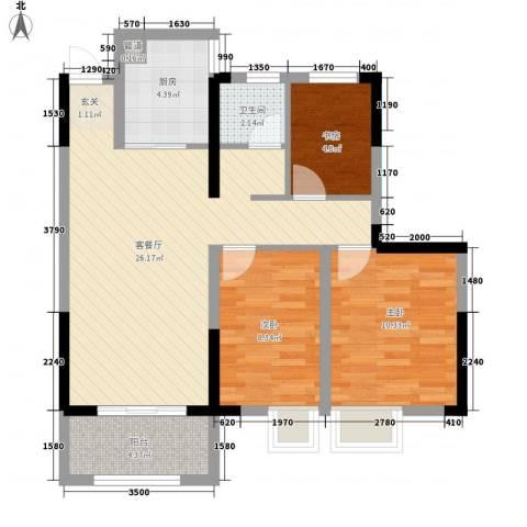 金鹏・爱丽舍宫3室1厅1卫1厨88.00㎡户型图