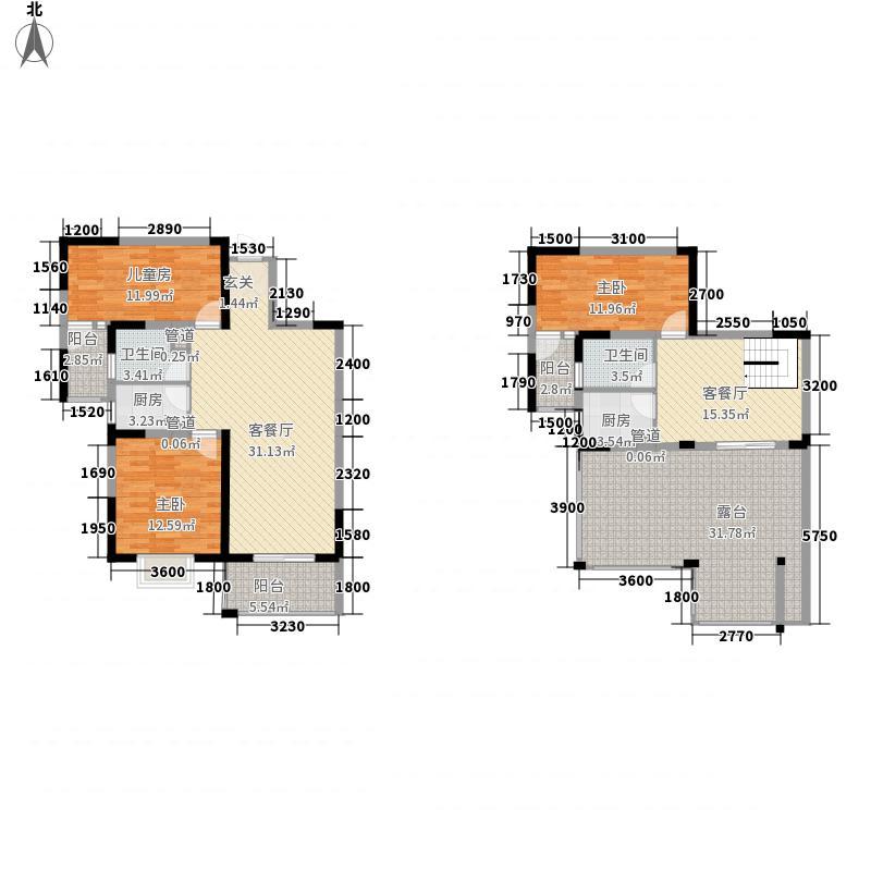 莱茵河畔花园141.83㎡1#、2#、3#E户型3室3厅2卫1厨