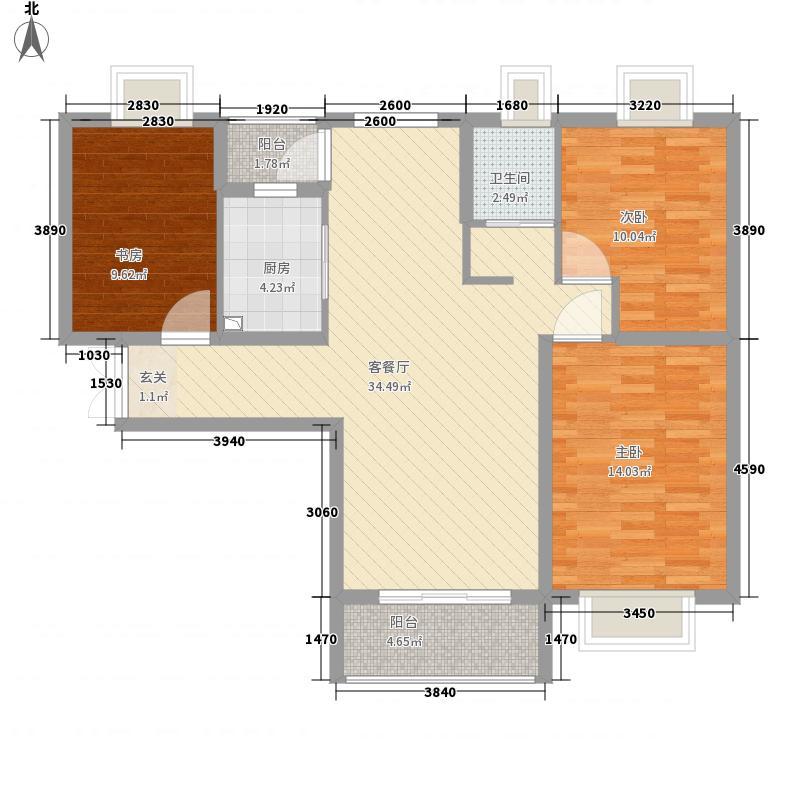 嘉合万世华庭116.00㎡B2户型3室2厅1卫1厨
