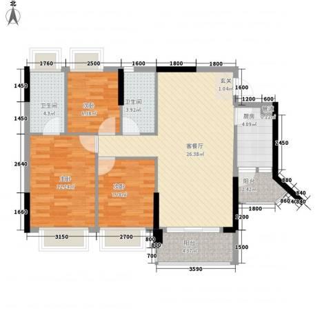 长安新世纪宜居3室1厅2卫1厨102.00㎡户型图