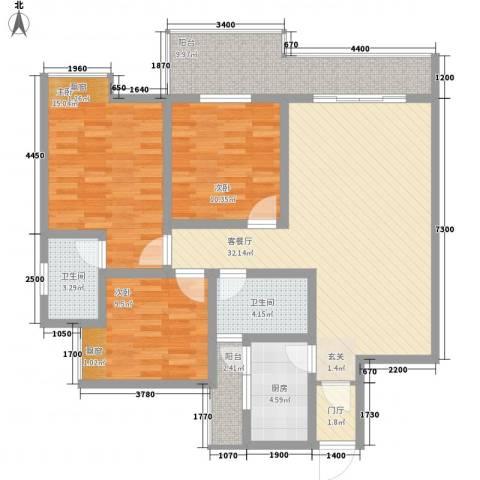 蒸阳御笔华章3室1厅2卫1厨126.00㎡户型图