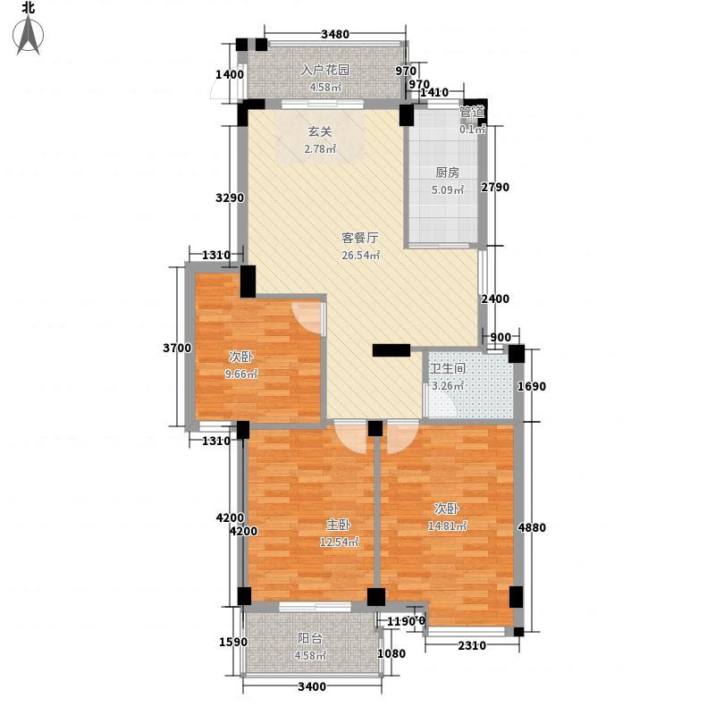 汇成名郡1.64㎡多层49、52、56#楼E4户型3室2厅1卫1厨