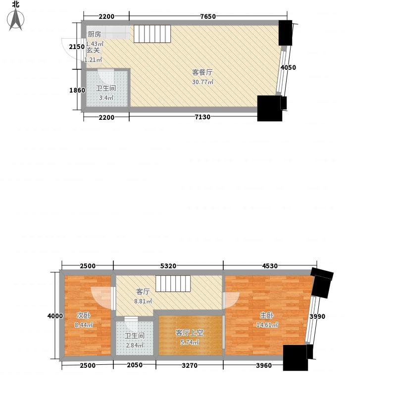 城市中坚58.60㎡loft公寓G户型2室2厅2卫1厨