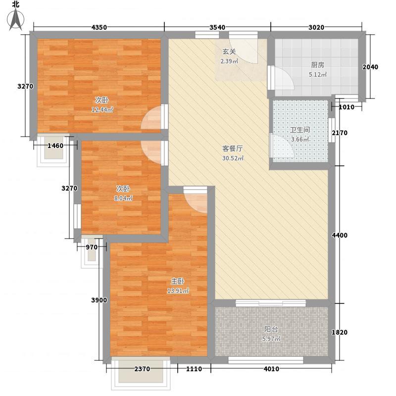 锦江・城市花园三期114.88㎡三期H户型3室2厅1卫1厨