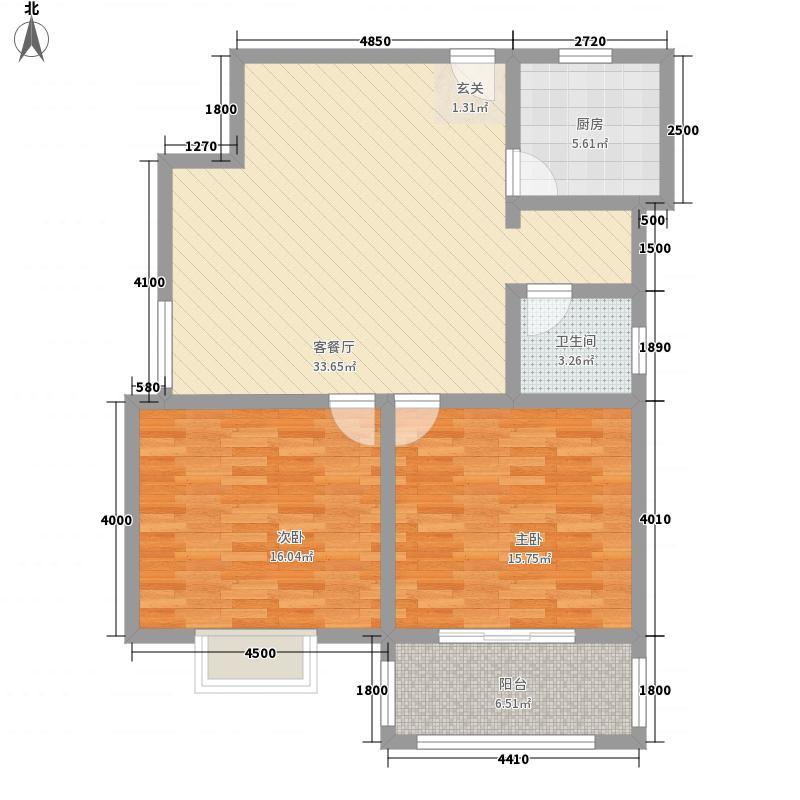 天之和风雅苑1.60㎡户型2室2厅1卫1厨
