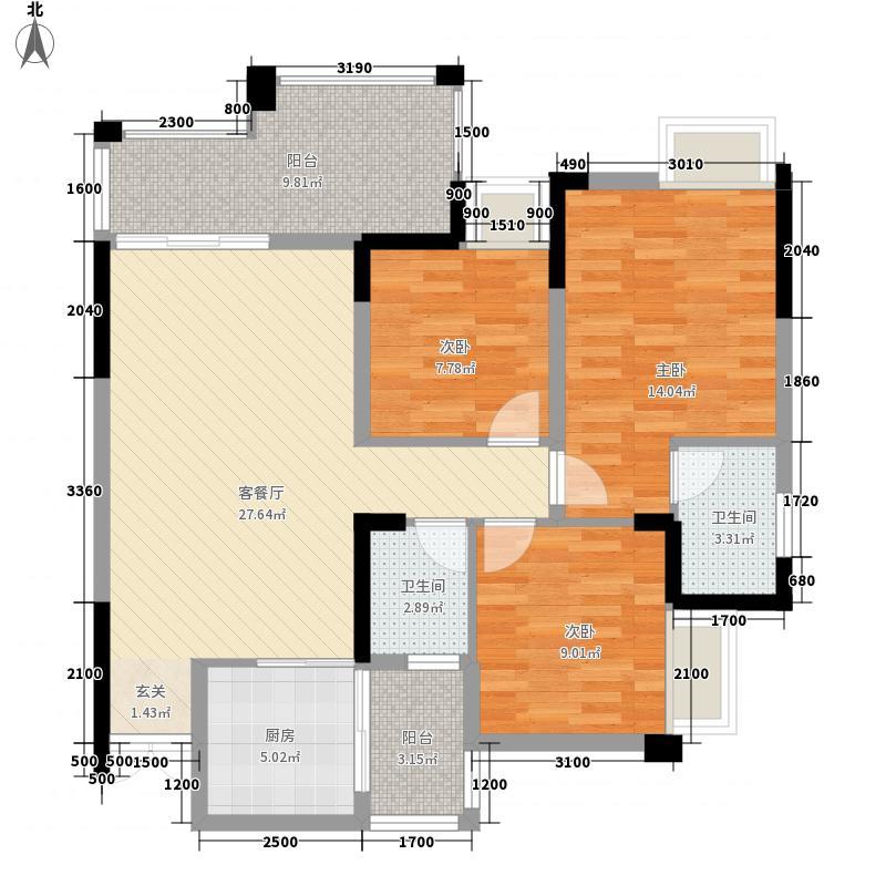 中迪国际社区114.56㎡F栋1户型3室2厅2卫1厨
