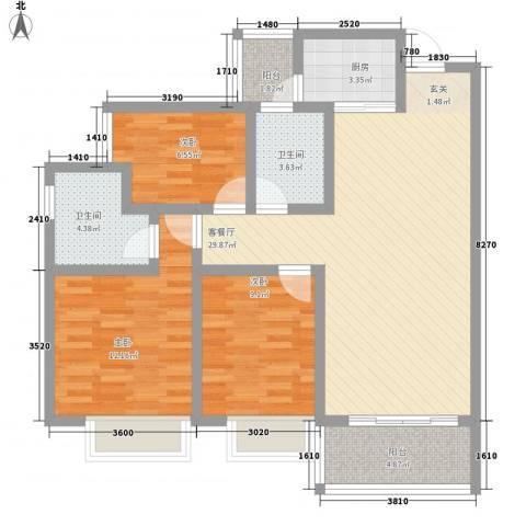 兴业花园3室1厅2卫1厨75.72㎡户型图