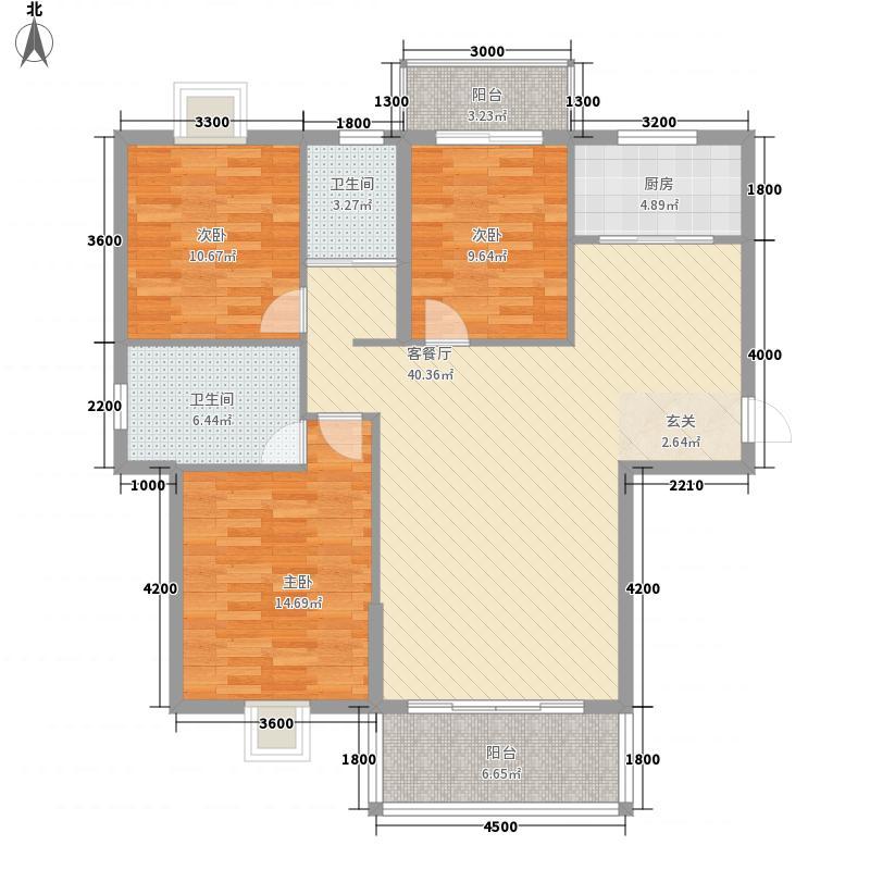 兆丰花苑131.70㎡7#楼A户型3室2厅2卫1厨