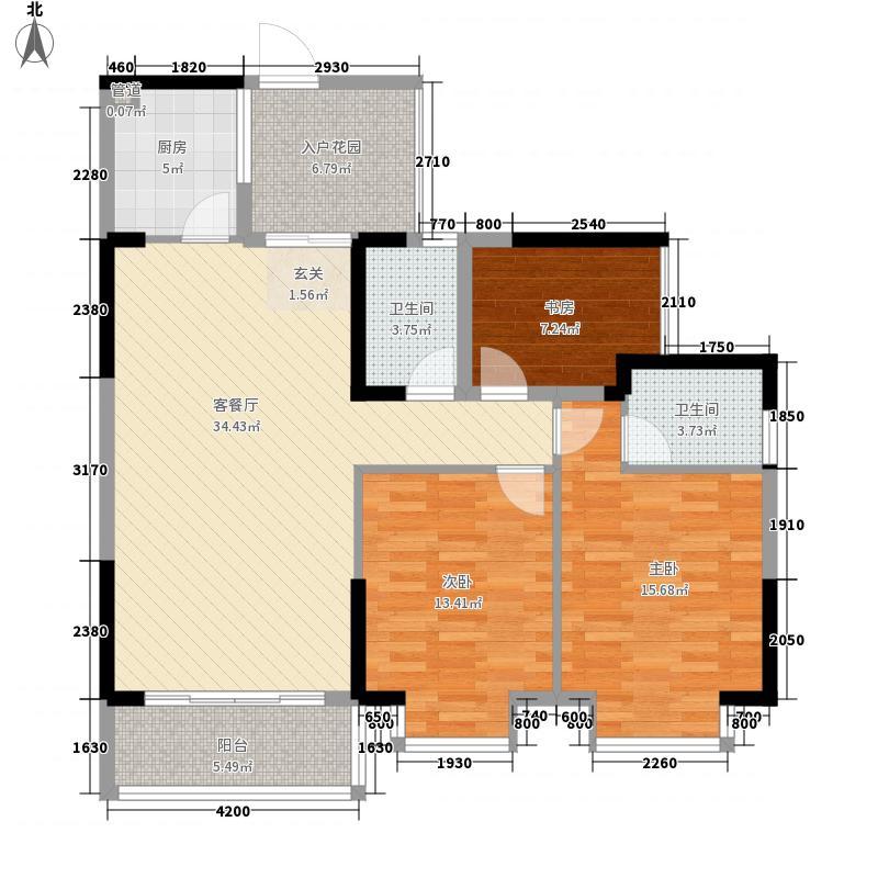 锦达・香格里拉112.12㎡二期2#楼03、042+户型3室2厅2卫1厨