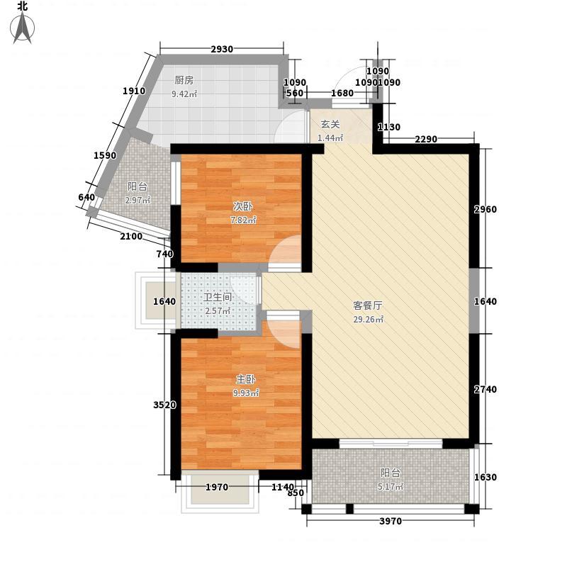 国贸中心户型2室2厅1卫1厨