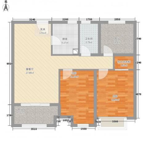 恒茂国际都会2室1厅1卫1厨104.00㎡户型图