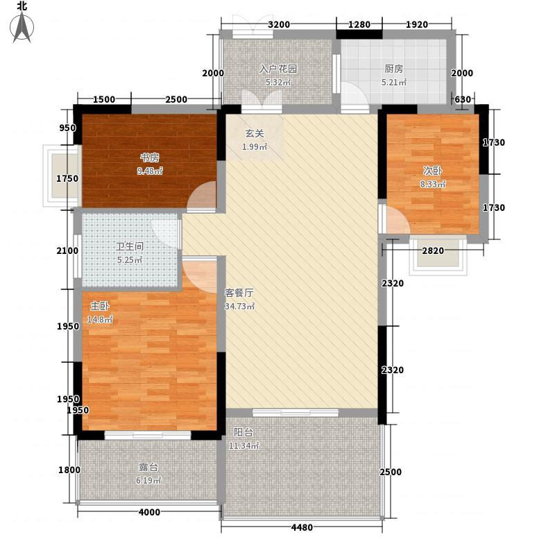 曦城上品116.66㎡曦城上品户型图D栋D3户型3室2厅1卫1厨户型3室2厅1卫1厨