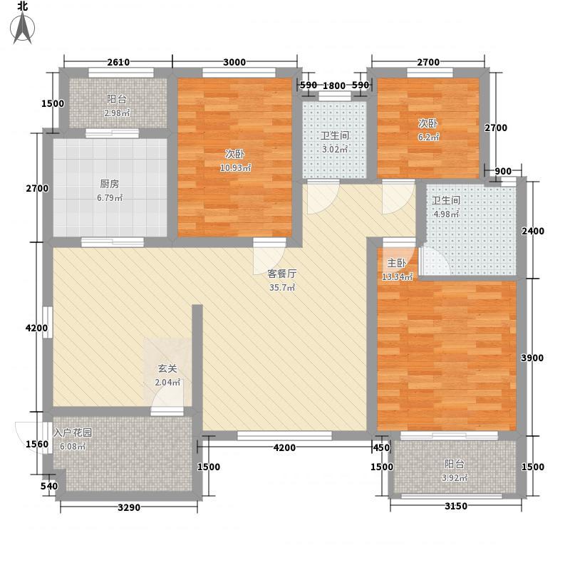 黄埔花园125.00㎡户型3室