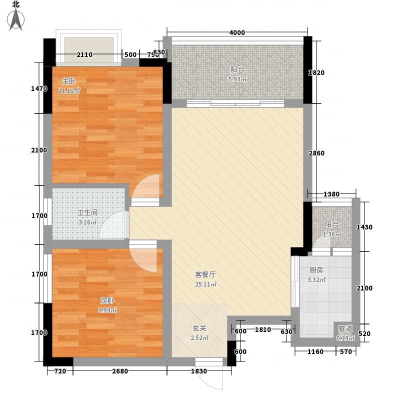 中泰・田园7.80㎡3223114172户型2室2厅1卫1厨