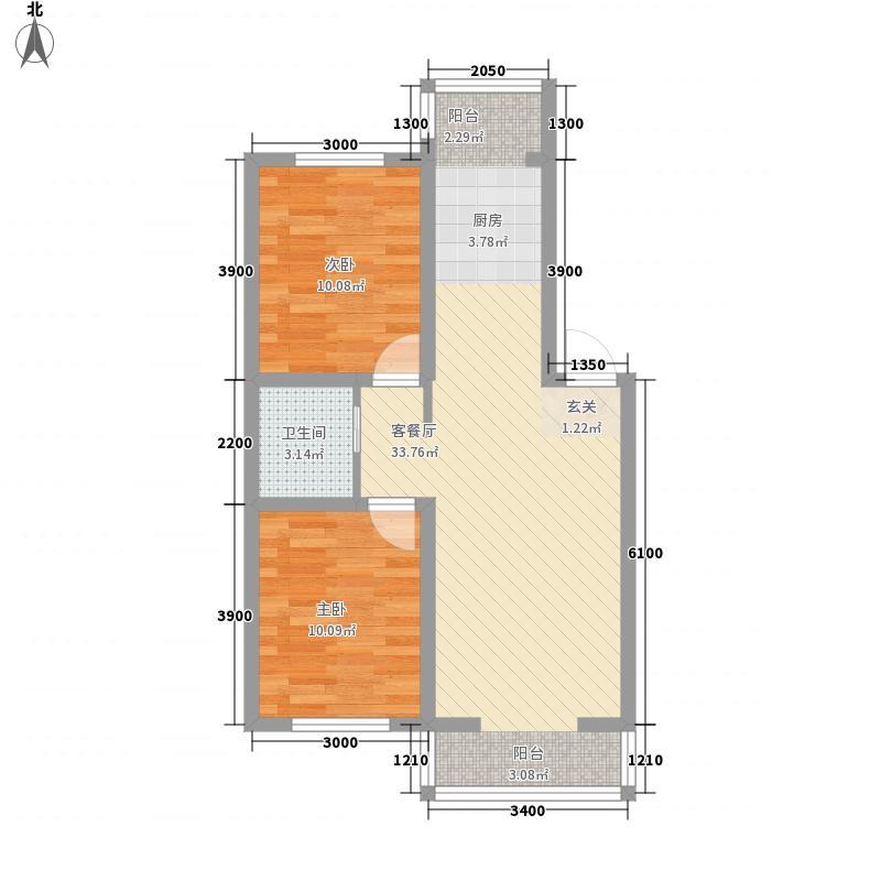 南台花园71.70㎡7#D1户型2室2厅1卫