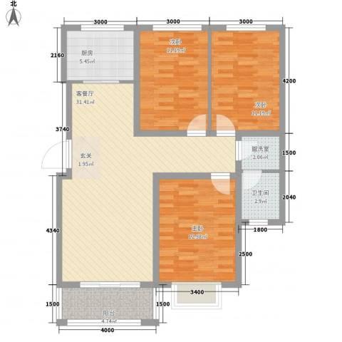 天地名都3室2厅1卫1厨113.00㎡户型图