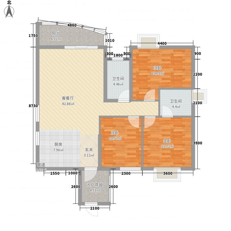 馨香东庭124.60㎡A户型3室2厅2卫