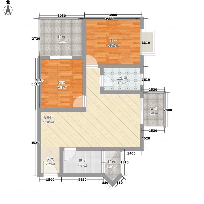先锋国际8.00㎡1-1户型2室2厅1卫