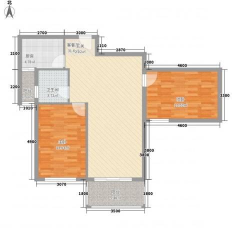 富友名族大厦2室1厅1卫1厨74.04㎡户型图