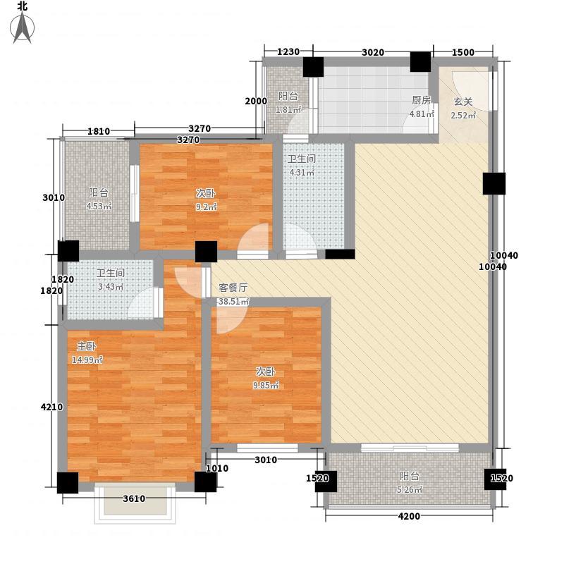 先锋国际117.30㎡1-2户型3室2厅2卫
