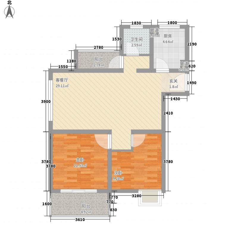 华新・新干线224.57㎡c户型2室2厅1卫1厨