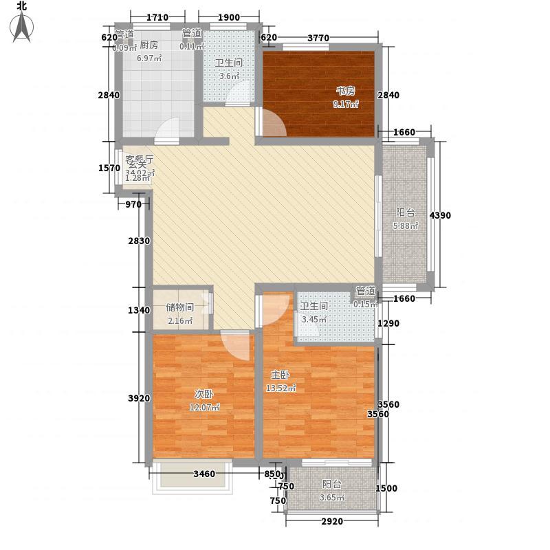 华新・新干线32135.84㎡h户型3室2厅2卫1厨
