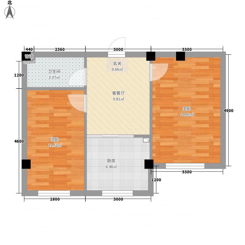 弘福俪景66.57㎡户型2室1厅1卫1厨
