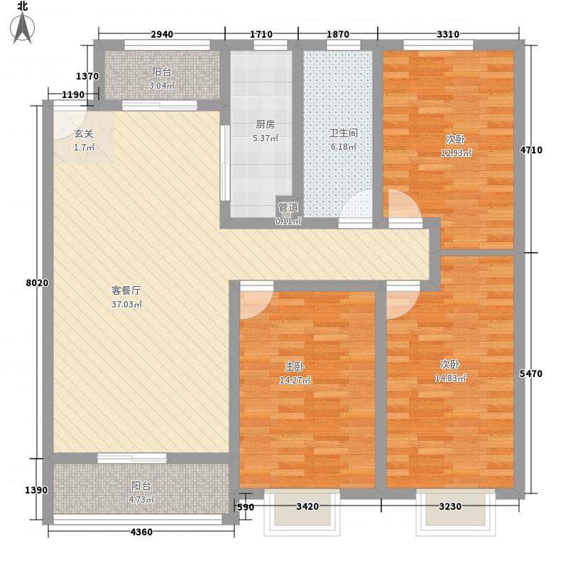东京九里141.50㎡1415户型3室2厅1卫1厨