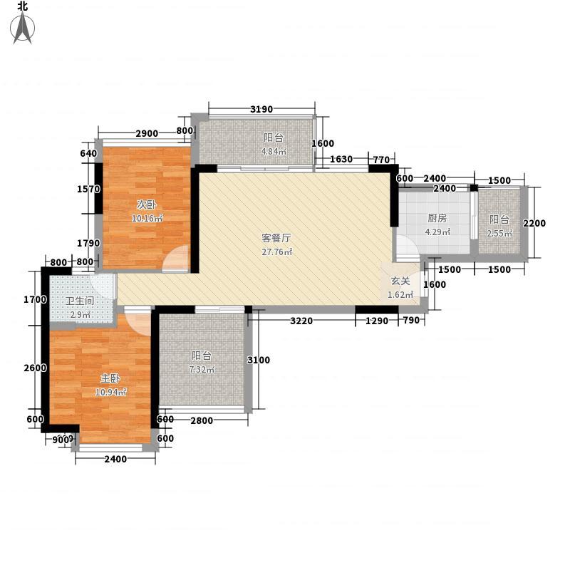 益田大运城邦1.23㎡户型2室2厅1卫