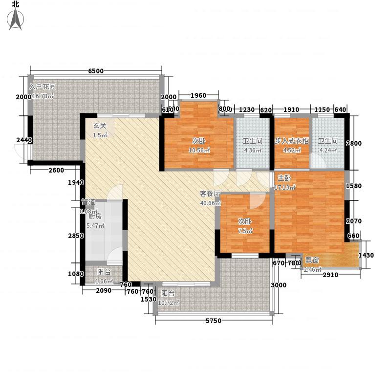 德明・合立方国际公寓132.50㎡2号楼04户型3室2厅2卫