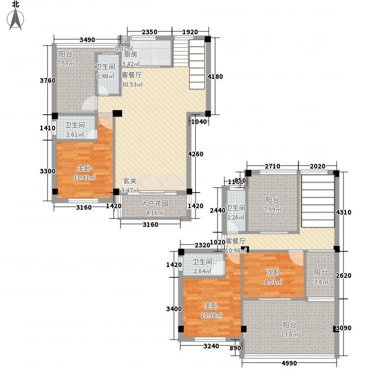 恒诚御琚173.00㎡A6-A8#D户型3室2厅4卫1厨