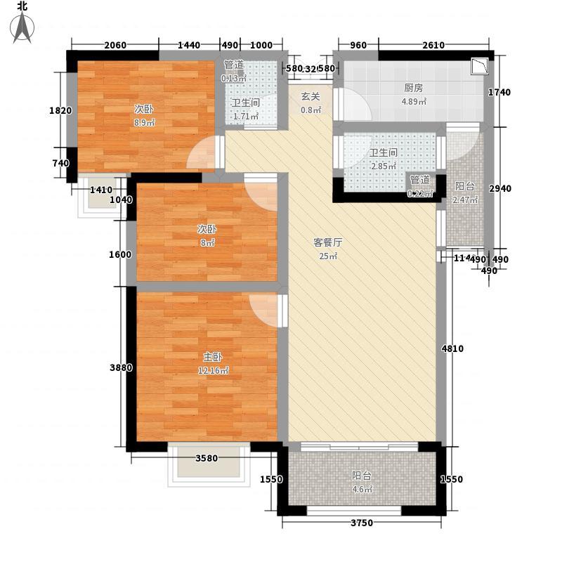 东方名苑二期二期16#、4#标准层A户型3室2厅2卫