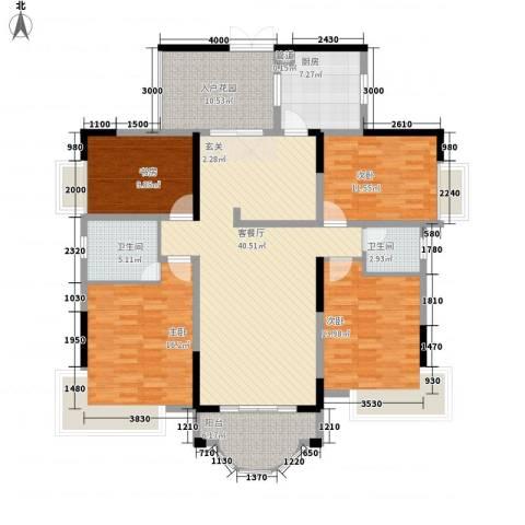 锦绣江山4室1厅2卫1厨141.28㎡户型图