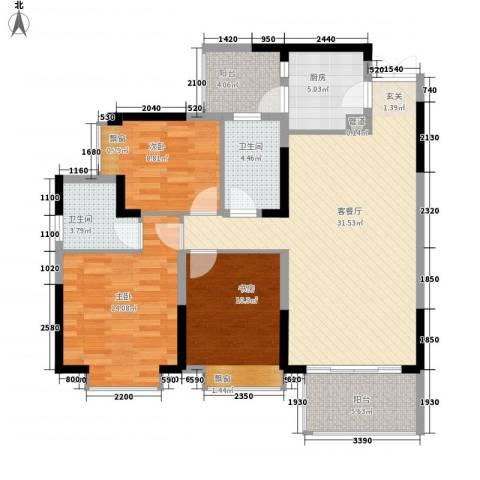 华美美立方3室1厅2卫1厨111.00㎡户型图