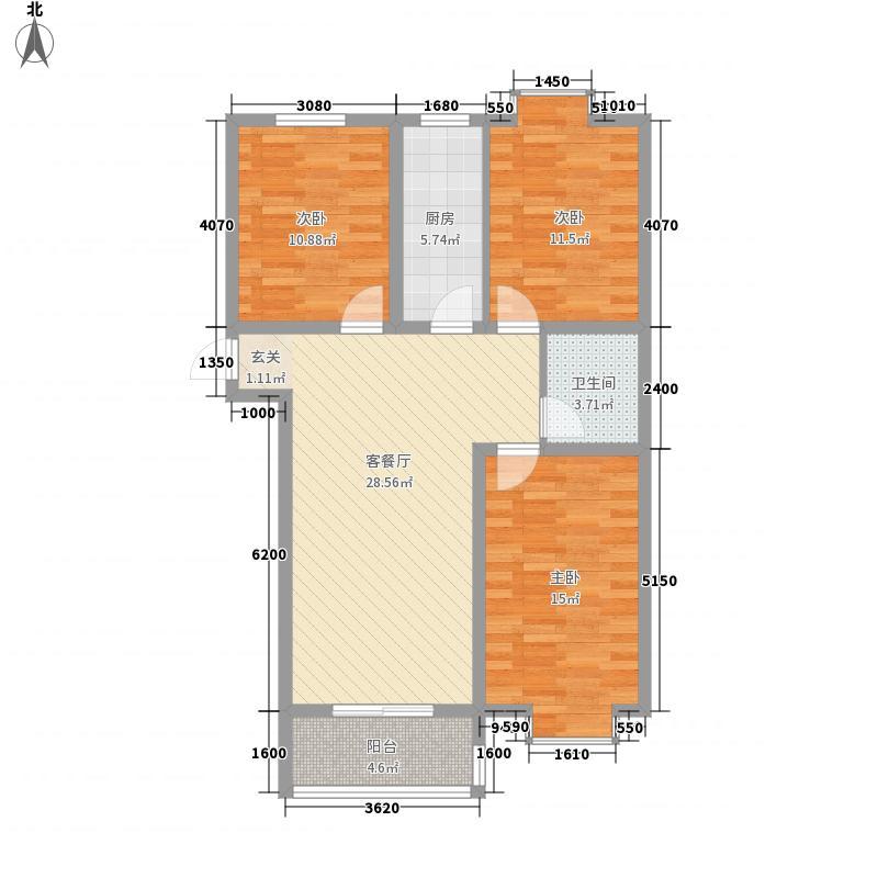 鑫和国际佳园128.25㎡L户型3室2厅1卫