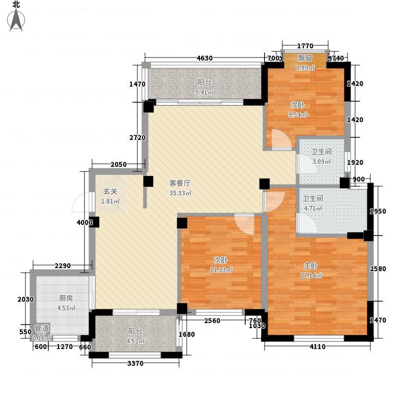 世纪阳光135.23㎡户型3室2厅2卫1厨
