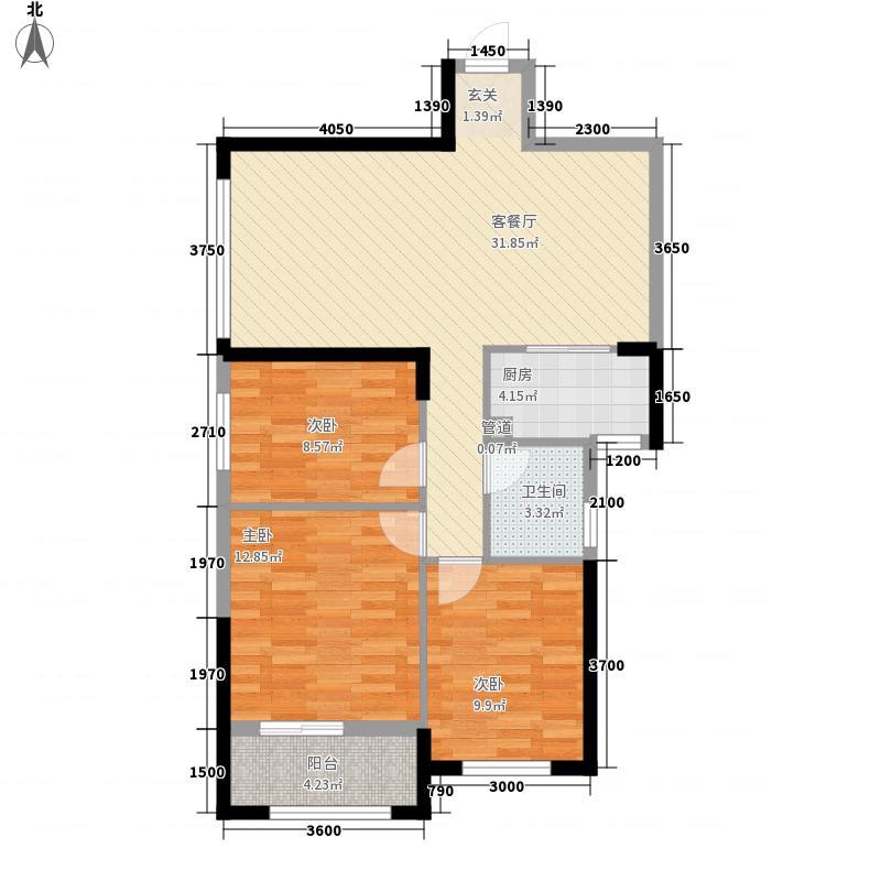 帝和・左岸香颂12.40㎡1#楼03-C1102户型3室2厅1卫1厨