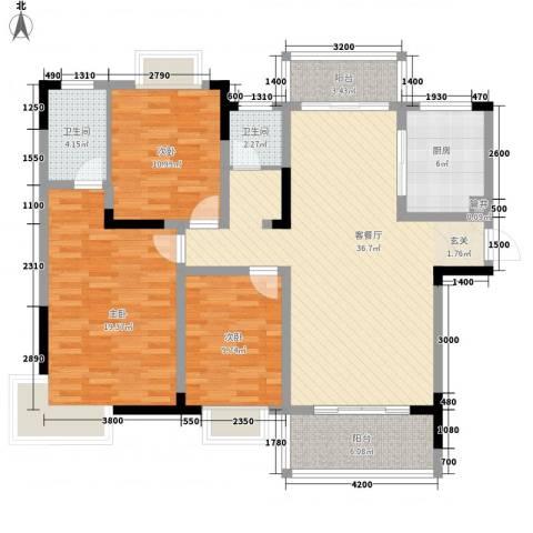 大地紫金城3室1厅2卫1厨132.00㎡户型图