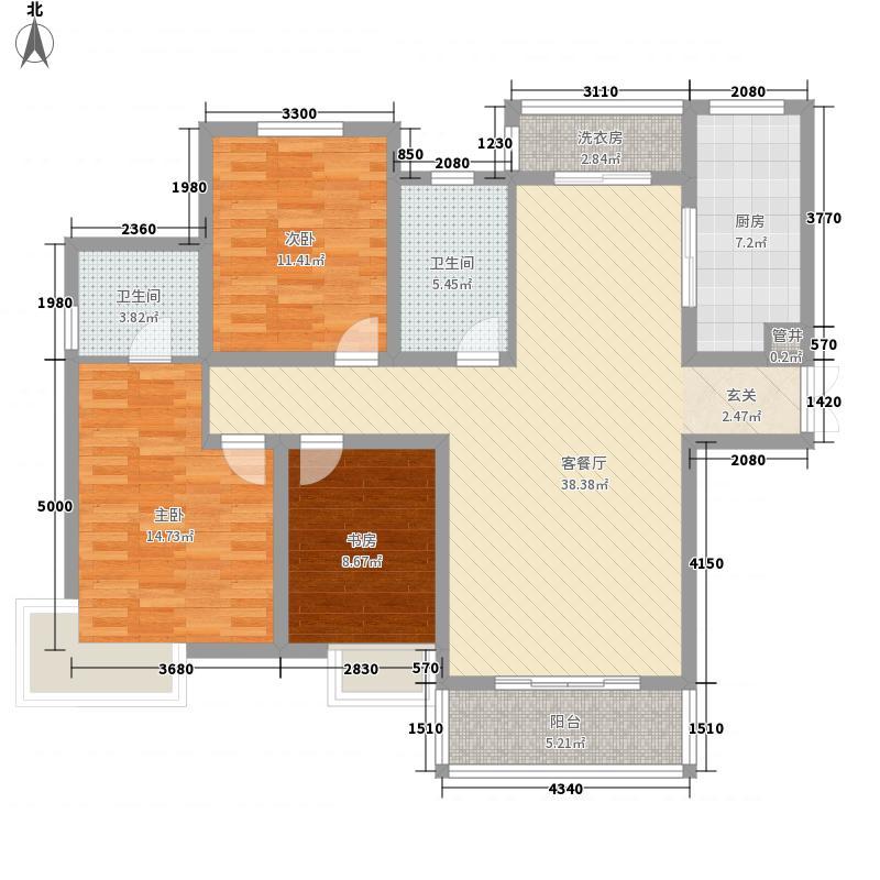 奥体花城142.00㎡户型3室2厅2卫1厨