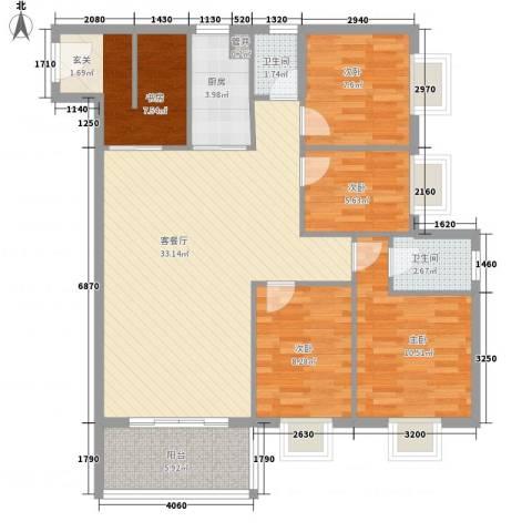 海宇连城国际5室1厅2卫1厨123.00㎡户型图